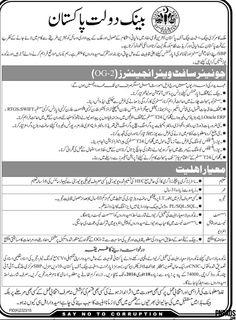 State Bank of Pakistan JOBS Opportunities 2016 - Jobs in Pakistan, Karachi, Lahore, Rawalpindi, Islamabad, Peshawar; published in Jang, Express