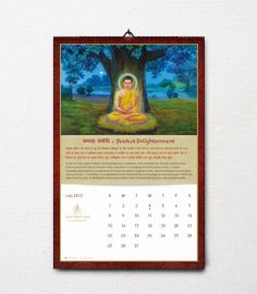 Global Vipassana - Calander