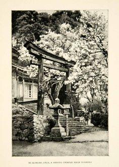 1896 Print Mi Komori Jinja Shinto Shrine Torii Yoshino