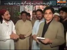Report on ROZE NEWS about Darbar E Aaliya Balawara Shareef