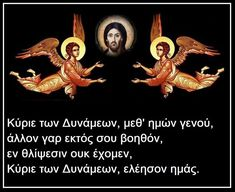 Orthodox Christianity, Orthodox Icons, Lent, Wise Words, Jesus Christ, Prayers, Faith, Quotes, Movie Posters