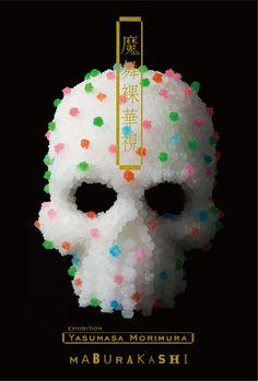 Skull 212 Yasumasa Morimura Maburakashi