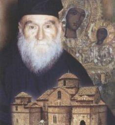 Orthodox Catholic, Orthodox Christianity, Eritrean, Catechism, Religious Icons, Gods Grace, Holy Spirit, Spirituality, Faith