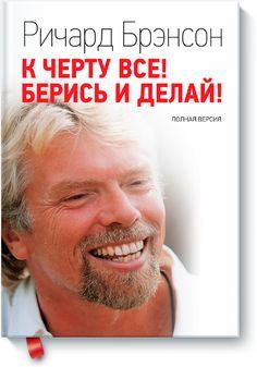 В кризис можно всё потерять и бесконечно жалеть себя на опустевшей кухне, а можно поймать ветер и поменяться вместе с миром.                            https://www.mann-ivanov-ferber.ru/tag/chto-chitat-v-krizis/