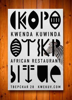 African Restaurant Concept+Identity by Oleg Safronov, via Behance