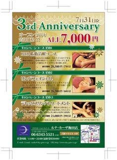 120605_DMハガキ_梅田-B