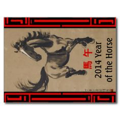 ==> reviews          Chinese Zodiac Horse postcard           Chinese Zodiac Horse postcard We provide you all shopping site and all informations in our go to store link. You will see low prices onThis Deals          Chinese Zodiac Horse postcard Review on the This website by click the butto...Cleck Hot Deals >>> http://www.zazzle.com/chinese_zodiac_horse_postcard-239326850914760595?rf=238627982471231924&zbar=1&tc=terrest