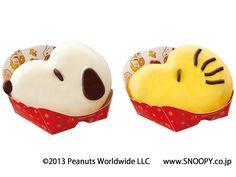 可愛すぎて食べられないのが困りモノ…ミスドからスヌーピーの顔型ドーナツ Xmas限定 | Fashionsnap.com
