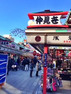 Spending the day in Asakusa is a great way to see local Japanese life, experience great food and lots of tourists.   Click on the photo to check out my article on this fantastic and worthwhile place in Tokyo.   #asakusa #tokyo #kaminarimon #japan #temples #sensoji