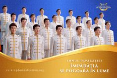 All people celebrate the arrival of God's kingdom on earth. Watch this gospel choir music video to have a taste of the joyful spectacle of the arrival of God's kingdom. Christian Films, Christian Videos, Christian Music, Christian Faith, Praise And Worship Songs, Worship God, Praise God, Choir Songs, Music Songs