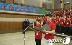 세계태권도문화 엑스포, 자원봉사자 모집
