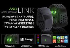 Mio LINK リストバンド型心拍計