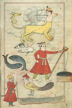 Illustrations from Marvels of Things Created and Miraculous Aspects of Things Existing ( Ajā'ib al-makhlūqāt wa-gharā'ib al-mawjūdāt - كتا. Medieval Manuscript, Illuminated Manuscript, Illustration Art, Illustrations, Dragons, Indian Paintings, Ancient Art, Fantasy Creatures, Islamic Art