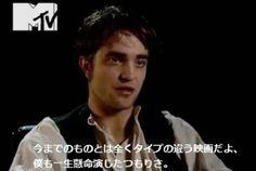 ロバート・パティンソン映画「ベラミ」ロシアMTVプロモ動画の日本語字幕版/Bel Ami Scenes from MTV Russia (Japanese subtitle) | Robert Pattinson Press-Japan / ロバート・パティンソン ファンサイト