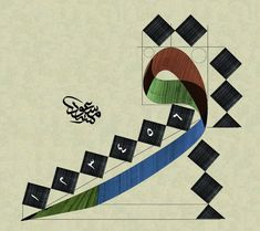 الخطاط مسعود بن حافظ Arabic Calligraphy Design, Islamic Calligraphy, Paisley Art, Islamic Wall Art, Arabic Art, Funny Pictures, Sketches, Photo And Video, Alphabet