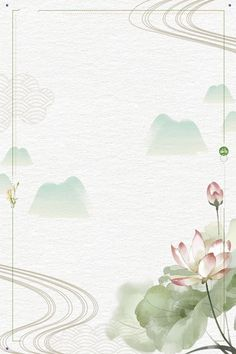 Light green chinese style new chinese beginning of summer Summer Background Images, Chinese Background, Flower Background Wallpaper, Summer Backgrounds, Flower Backgrounds, Paper Background, New Chinese, Chinese Style, Chinese Art