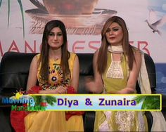 #host #Diya #khan and Zuneria #good #morning #manchester #live on #Dm #digital #tv #network #Guest Dr. Aslam Dogar (Adddtional #Director D.G.P.R), Prof. Hussain Majrooh (#Poet)