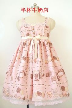UPDATE: We've stocked several [-❥-AP Replica Cream Cookie Collection JSKs & OPs-♡-], [-✈-they can be shipped out within 24 hours-✈-] >>> http://www.my-lolita-dress.com/angelic-pretty-replica-cream-cookie-collection-lolita-op-and-high-waist-jsk-hcm-6