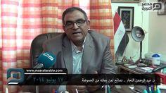 مصر العربية | #شاهد | د. #عبد_الرحمن_النجار.. نصائح لمن يعاني من الحموضة