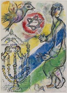 message biblique by marc chagall images | The mission of Bezaleel - Marc Chagall - WikiArt.org