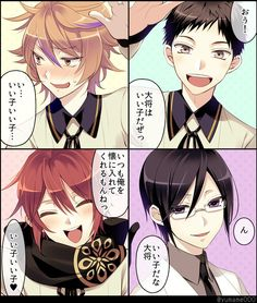 埋め込み画像 Kaito, Vocaloid, All Anime, Anime Guys, Nikkari Aoe, Touken Ranbu Characters, Manga, Art Reference, Sword