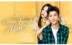 A Seven-Faced Man - 柒个我 - - An inexperienced medical intern signs up to treat seven different personalities. They all just happen to be in the same guy. Korean Tv Series, Face Men, Watch Full Episodes, Drama Movies, Kdrama, Shit Happens, Guys, Film, Chinese