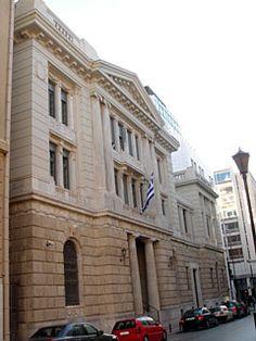 Ioniki bank, Pesmatzoglou street.    Designed by Anastasios Metaxas