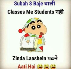 62 Ideas for funny cartoons comics girls Latest Funny Jokes, Funny Jokes In Hindi, Very Funny Jokes, Crazy Funny Memes, Really Funny Memes, Funny Facts, Hilarious, Best Friend Quotes Funny, Funny Attitude Quotes