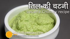 Til ki Chutney Recipe - Sesame Chutney recipe Video