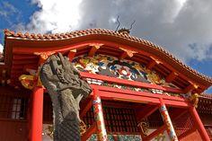 Gusuku Sites and Related Properties of the Kingdom of Ryukyu, Okinawa Japan