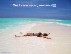накупаться в теплом море, наваляться на белом песке. настроить песрчных замков :)