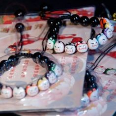 Bracelet Maneki Neko, perles noires