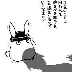 名探偵コナン 赤井