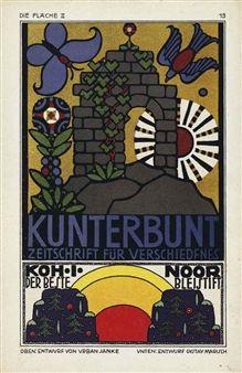Die Fläche. Vienna: Anton Schroll By Josef Hoffmann, Berthold Löffler, Koloman Moser ,1902