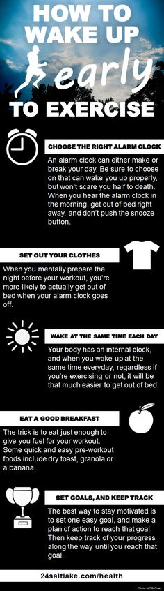 How to Wake Up Early to Exercise...
