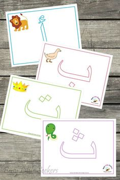 28 pages of colorful Arabic letter Playdough mats - letter crafts preschool alphabet Arabic Alphabet Letters, Alphabet Letter Crafts, Learn Arabic Alphabet, Alphabet Activities, Preschool Alphabet, Alphabet Worksheets, Letter Flashcards, Learn Arabic Online, Eid Cards