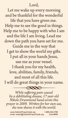 Nurses Discover Prayer for Gratitude Holy Card Free Catholic Holy Cards - Catholic Prayer Cards - St Therese of Lisieux - St. Joseph - Our Lady of Guadalupe - Sacred Heart of Jesus - John Paul the Great - Support Missionary work Prayer Scriptures, Bible Prayers, Faith Prayer, God Prayer, Prayer Cards, Bible Verses Quotes, Prayer Of Hope, Forgiveness Prayer, St Jude Prayer