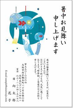 暑中見舞いデザインランキング〜1位☆ 暑中見舞いはがきの挨拶状.com