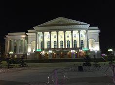 Tyumen theatre)