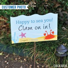 """Under the Sea Party 8"""" x 10"""" Sign (Digital File)"""