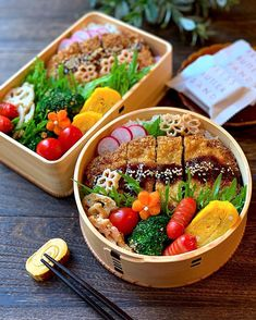 Cute Food, Yummy Food, Japanese Food Sushi, Bento Recipes, Aesthetic Food, Food Cravings, International Recipes, Healthy Dinner Recipes, Food Inspiration