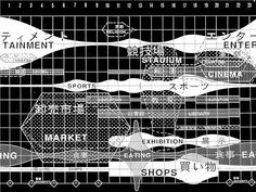 O.M.A. Diagram Tokio | Flickr - Photo Sharing!