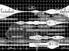 Yokohama Masterplan program diagram by OMA