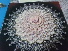 Calligraphy Art, Islamic, Paper, Mandalas, Calligraphy