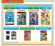 """La web oficial de World Hobby Fair 2012, filtro antes de tiempo el anuncio de que el manga """"Magi - Labyrinth of Magic"""" original de Ohtaka Shinobu tendrá adaptación al anime, el anuncio oficial se haría en la revista Weekly Shonen Sunday la próxima semana"""