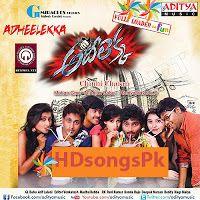 Adheelekka Movie Songs Mp3 Download Telugu 2013 - HD Songs Pk