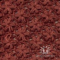 Pattern di fiori lussureggianti bar con opzioni