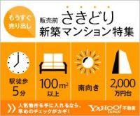 http://banner.keizine.net/archives/category/business/仕事/ビジネス/