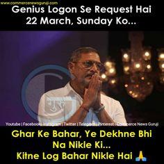 Funny Lockdown Meme Indian