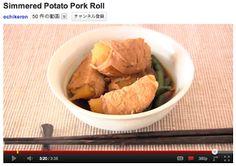 Create Eat Happy :): Simmered Potato Pork Roll - Video Recipe